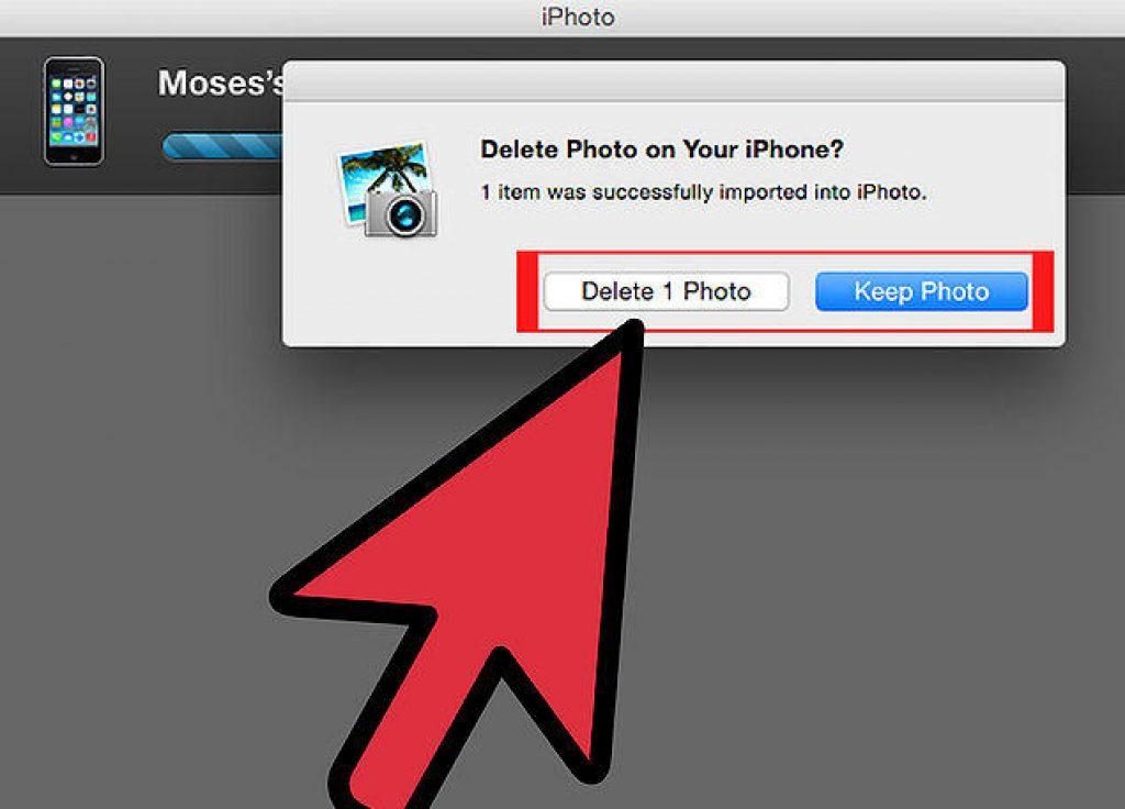 себя знай, скинуть все фото с айфона на комп именнике имеется цифровой
